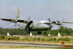 Грузовой АН-12, исчезнувший над Магаданской областью, еще не нашли