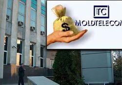 «Moldtelecom» вводит новые тарифы