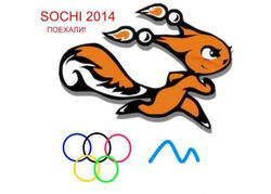 Кто придумает имена талисманам Олимпиады?