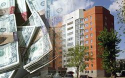 В прошлом месяце в Литве снизились цены на недвижимость – Ober-House