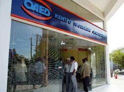 Безработица в Греции бьёт все рекорды
