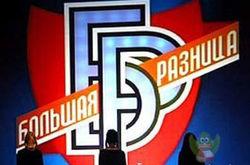 Волочкова не посетит в Одессе «Большую разницу»