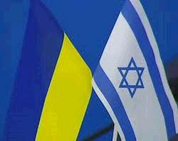 Вступил в действие безвизовый режим между Украиной и Израилем