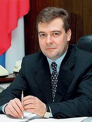 Медведев: правила регистрации будут жесткими