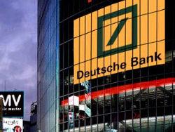 Дойче Банк установил лимит в €200 тыс на бонусы