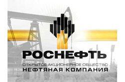 Как «Роснефть» поддерживает Ингушетию?