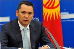 В Кыргызстане создадут Госбанк развития