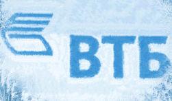 ВТБ решил выкупить все свои акции у миноритариев-физлиц