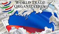 Президент России назвал присоединение России к ВТО неизбежным