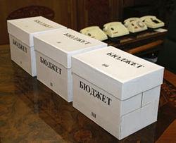 На что будет направлен грузинский бюджет в будущем году?