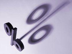 В грядущем году рост экономики РФ достигнет 4-х процентов