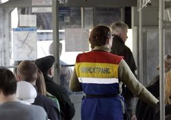 Сколько будет стоить проезд в 2012 году?