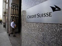 Швейцарский банк раскроет информацию о вкладчиках?