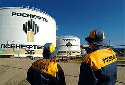Компания «Роснефть» вложила деньги в геологическую разведку в Ингушетии