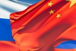 Двухсторонние отношения Китая и России стали еще более близкими