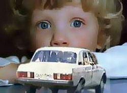 В Крыму работник правоохранительных органов совершил наезд на ребенка