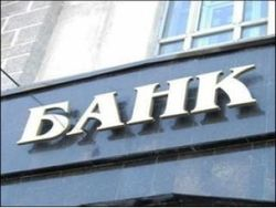 Среди кыргызских банков отсутствует реальная конкуренция?