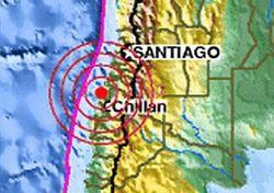 Очередное землетрясение произошло у побережья Чили