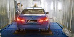 Ателье G-Power обещает сделать новый BMW M5 еще лучше