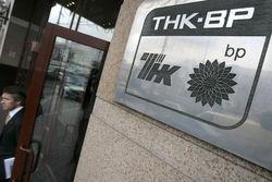 ТНК-ВР сворачивает бизнес в Украине