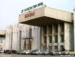 вокзалы Казахстана