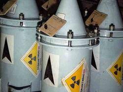 Узбекистан будет продавать уран японцам