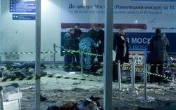 Террористы показали, как готовили теракт в «Домодедово»