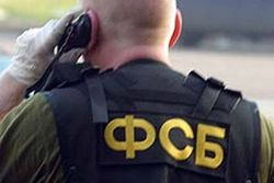 Какие ещё меры безопасности намерена предпринять ФСБ?