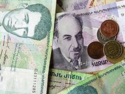 Нацбанк Армении