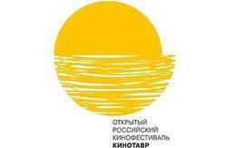 Известны фильмы, которые будут участвовать в конкурсной программе «Кинотавра»