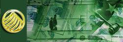 Компания FOREX TREND покорила «Украинский финансовый Олимп»