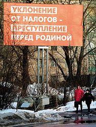 Каковы итоги работы Министерства по налогам и сборам РБ за 2010 г?