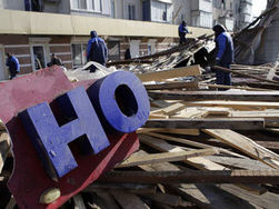 Новороссийск: более 270 домов пострадали от урагана