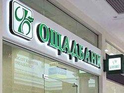 Задержаны преступники, которые обворовывали вкладчиков «Ощадбанка»