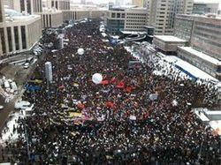 Шествие за честные выборы завершится на Манежной площади