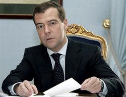 Медведев внес изменения в правила согласования митингов в Москве