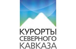 «Курорты Северного Кавказа» привлекут турецких инвесторов