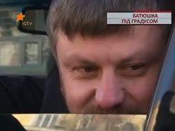 В Киеве задержан пьяный священнослужитель за рулем внедорожника