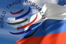 Протокол о присоединении России к ВТО оформлен