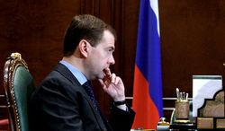 Медведев: нам удалось достигнуть главной цели реформы МВД