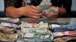 Почему госслужащим Индонезии не видать своих зарплат?