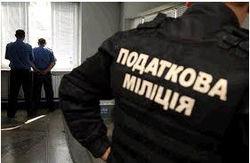Сотрудники налоговой милиции арестованы за вымогательство