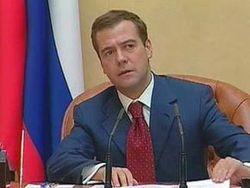 Д.Медведев подписал поправки относительно полетов судов ВВ и ВС