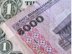 Как долго будет падать белорусский рубль?