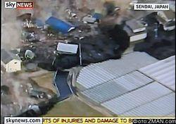 Какова мощность цунами, 11 марта обрушившегося на Японию?