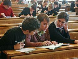 В Армении обучается свыше 3 тысяч представителей диаспоры