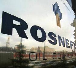 ФАС признала факт несанкционированного завышения цен «Роснефтью»