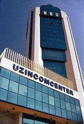 Банкиры Узбекистана и Японии объединят усилия