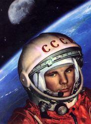 Празднование дня космонавтики уже началось в Петербурге