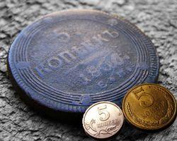 Как Россия намеревается бороться с инфляцией?